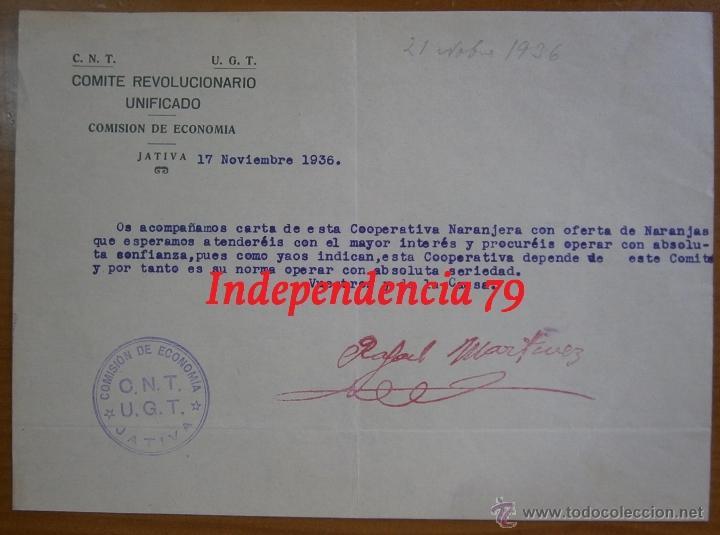 DOCUMENTO TAMAÑO CUARTILLA CON MEMBRETE CNT-UGT, 1936, REPÚBLICA (Militar - Propaganda y Documentos)
