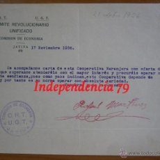 Militaria: DOCUMENTO TAMAÑO CUARTILLA CON MEMBRETE CNT-UGT, 1936, REPÚBLICA. Lote 41673075
