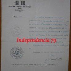 Militaria: DOCUMENTO TAMAÑO CUARTILLA CON MEMBRETE DE JEFATURA GENERAL DE POLICÍA, 1937, REPÚBLICA . Lote 41673474