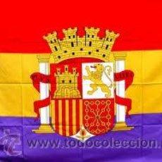 Militaria: BANDERA 2º REPUBLICA ESPAÑOLA 1931 -GRAN ESCUDO-. Lote 170486025
