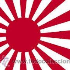 Militaria: BANDERA IMPERIAL DE COMBATE JAPONESA KAMIKAZE. Lote 120313096