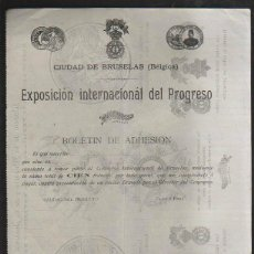 Militaria: EXPOSICION INTERNACIONAL DEL PROGRESO. MODELO DESTIANDO A LOS PREMIADOS DE LA EXPOSICION DE BRUSELAS. Lote 42769763