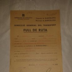 Militaria: FULL DE RUTA, GENERALITAT DE CATALUNYA, DEPARTAMENT D'ECONOMIA, BARCELONA, 31 DESEMBRE 1938. Lote 43189912