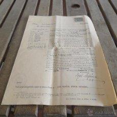 Militaria: AUTORIZACION DE ALCALDE DE LA RINCONADA GUARDA AZUCARERA IBERICA Y LLEVAR CARABINA 1941. Lote 43411476