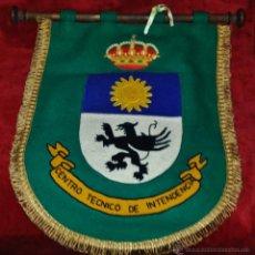 Militaria: PENDON MILITAR DEL CENTRO TECNICO DE INTENDENCIA. Lote 43493698