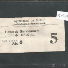 Militaria: AJUNTAMENT DE MATARÓ - TIQUET DE RACIONAMENT DE PEIX - (V-1010). Lote 44043955