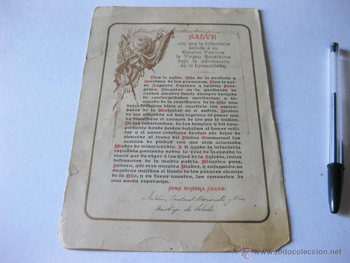 Militaria: LAMINA DE LA PATRONA DEL ARMA DE INFANTERIA CON SALVE DEL ARMA POR DETRAS. 1892 - Foto 2 - 44225775
