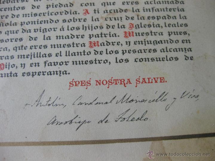 Militaria: LAMINA DE LA PATRONA DEL ARMA DE INFANTERIA CON SALVE DEL ARMA POR DETRAS. 1892 - Foto 3 - 44225775