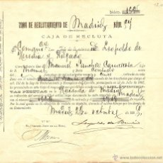 Militaria: MADRID - CERTIFICADO DE LA CAJA DE RECLUTAMIENTO DE MADRID - FECHADO AÑO 1895. Lote 44445993
