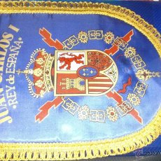 Militaria: BANDERIN JUAN CARLOS I REY DE ESPAÑA. PERFECTO ESTADO. Lote 44774396