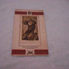 Militaria: REGIMIENTO DE INFANTERIA Nº 51, 1ER BATALLON 1943 INMACULADA CONCEPCION PATRONA. EL REVERSO HIMNO. Lote 45131851