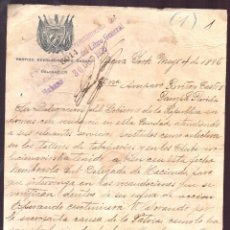 Militaria: SPANISH AMERICAN WAR PARTIDO REVOLUCIONARIO CUBANO. NUEVA YORK 1896 ESTRADA PALMA. TABACO. LEER. Lote 45664098