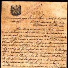 Militaria: SPANISH AMERICAN WAR PARTIDO REVOLUCIONARIO CUBANO ESTRADA PALMA. 1896 NUEVA YORK LEER. Lote 45676580