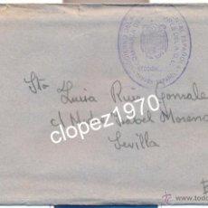 Militaria: VILLA CISNEROS,1958, SOBRE ENVIADO A SEVILLA, MARCA COMPAÑIA ZAPADORES A.O.E.. Lote 45757122