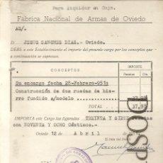 Militaria: DOCUMENTO LIQUIDACIÓN EN CAJA, FÁBRICA NACIONAL DE ARMAS DE OVIEDO, 1951. Lote 45853834