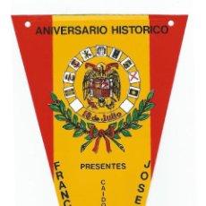 Militaria: BANDERÍN DE LA HERMANDAD DE EXCOMBATIENTES 18 JULIO DIVISIÓN AZUL. Lote 151478706