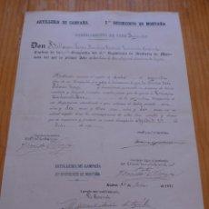 Militaria: ASCENSO NOMBRAMIENTO DE CABO DE ARTILLERIA, 1876, 3A GUERRA CARLISTA. Lote 46029971