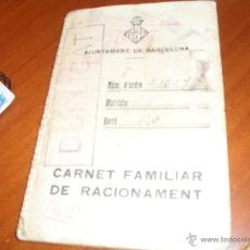 Militaria: CARNET FAMILIAR DE RACIONAMENT AJUNTAMENT BARCELONA REPUBLICA. Lote 46120141