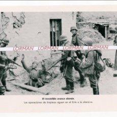 Militaria: LAMINA FOTOGRAFICA PROPAGANDA ALEMANA II GUERRA MUNDIAL EL IRRESISTIBLE AVANCE ALEMAN - ORIGINAL -. Lote 46395265