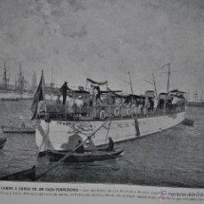 Militaria: MARINA DE GUERRA ESPAÑOLA.. Lote 46531535