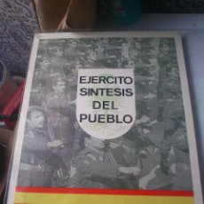 Militaria: CARTEL DIA DE LAS FUERZAS ARMADAS 1981 CAPITANIA GENERAL 2ª R.M.. Lote 46882851
