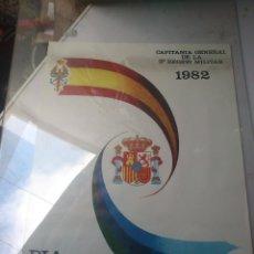 Militaria: CARTEL DEL DIA DE LAS FUERZAS ARMADAS CAPITANIA GENERAL DE LA 2ª REGION MILITAR. Lote 46882924