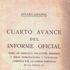 Militaria: GUERRA CIVIL ESPAÑOLA,LIBRO AÑO 1937,INFORME OFICIAL DE ASESINATOS,VIOLACIONES,INCENDIOS..EN MALAGA. Lote 52904815