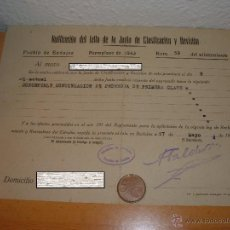 Militaria: DOCUMENTO MILITAR ANTIGUO, BADAJOZ 1944. Lote 48360665