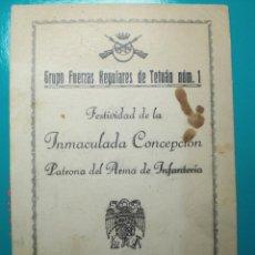 Militaria: FOLLETO REGULARES TETUAN Nº 1 ARMA INFANTERIA FRANCO MINUTA EN REVERSO. Lote 48376349