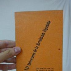 Militaria: LIBRITO XXXI ANIVERSARIO REVOLUCION ESPAÑOLA. CNT, HECHO EN EXILIO, FRANCIA 1967. Lote 48492154
