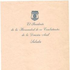 Militaria: HOJA EN BLANCO DE LA HERMANDAD DE LA DIVISIÓN AZUL DE OVIEDO. Lote 48839604