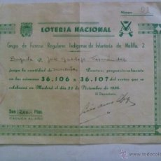 Militaria: GRUPO REGULARES DE MELILLA Nº 2: PARTICIPACION LOTERIA NACIONAL , 1956. Lote 49509389