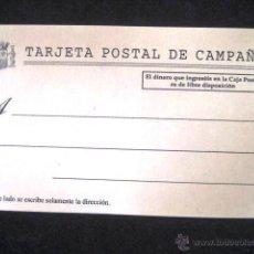 Militaria: TARJETA POSTAL DE CAMPAÑA. REPUBLICA. FRENTE POPULAR VIZCAYA.. ENVIO INCLUIDO.. Lote 50157924