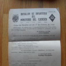 Militaria: HOJA ORDEN DE BATALLON INFANTERIA DEL MINISTERIO DEL EJERCITO, 1944. Lote 50336197
