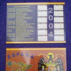 Militaria: CALENDARIO BAZAR NACIONAL 2004. Lote 50662257