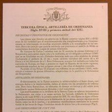 Militaria: TERCERA ÉPOCA. ARTILLERÍA DE ORDENANZA. MUSEO DEL EJÉRCITO ESPAÑA. CUARTILLA. GRABADOS. AÑOS 60. Lote 50669063