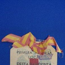 Militaria: IDENTIFICACION DE CRUZ ROJA 1º ASAMBLEA LOCAL FIESTA DE LA BANDERITA. Lote 50905601