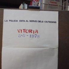 Militaria: VITORIA 3 MARZO 1976 - LA POLICIA ESTA AL SERVEI DEL CAPITAL . Lote 50947723