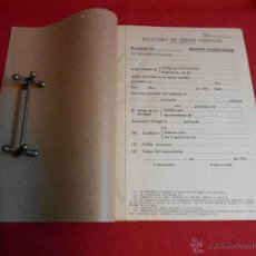 Militaria: ANTIGUO BOLETIN DE DENUNCIAS SIN ESTRENAR - AÑOS 50 - EPOCA FRANQUISTA -. Lote 51550047