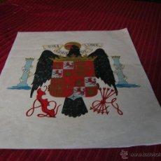 Militaria: ANTIGUO ESCUDO DE ESPAÑA,LITOGRAFIA .. Lote 51632184