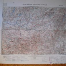 Militaria: MAPA MILITAR ITINERARIO E 1:200000 HOJA Nº 75 JAEN. Lote 51764446