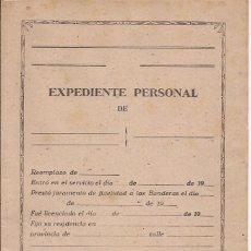 Militaria: EXPEDIENTE PERSONAL / EN BLANCO / DÍPTICO. Lote 52391249