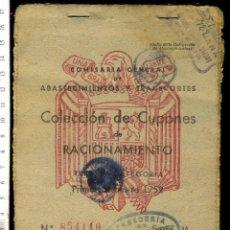 Militaria: COLECCION DE CUPOMNES DE RACIONAMIENTO , CUPONES AÑO 1952. Lote 52890294