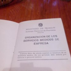 Militaria: CARTILLA SANITARIA,MINISTERIO DE TRABAJO INSTITUTO NACIONAL DE PREVISION. ESPAÑA 1969. Lote 52906952