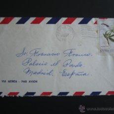 Militaria: CARTA DIRIGIDA AL GENERAL FRANCISCO FRANCO DESDE HABANA. SELLO SECRETARÍA PARTICULAR GENERALISIMO . Lote 52923642