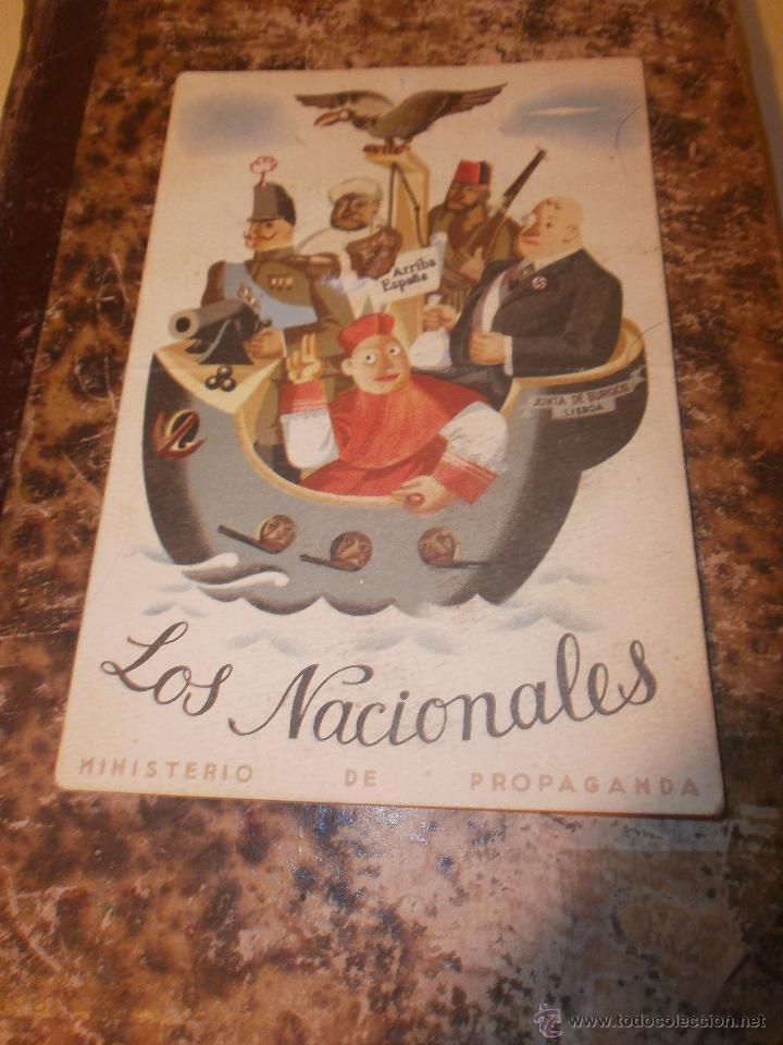 LOS NACIONALES - TARJETA POSTAL MINISTERIO DE PROPAGANDA GUERRA CIVIL CON SELLO Y MATASELLOS (Militar - Propaganda y Documentos)