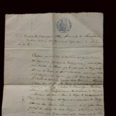 Militaria: CERTIFICADO DEL CAPELLAN REGIMIENTO INFANTERIA DE MALAGA SELLOS FISCALES 1845. Lote 53650974
