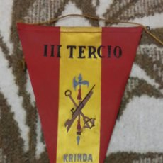Militaria: BANDERIN TERCIO SAHARIANO D. JUAN DE AUSTRIA III DE LA LEGION, KRINDA , LARACHE. Lote 53712492