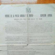 Militaria: ANTIGUA ORDEN DE 1948 ARTICULO PARA EL ASCENSO A CABOS PRIMERO. POLICIA ARMADA Y DE TRAFICO. Lote 53726822