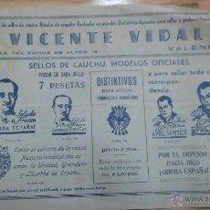 Militaria: PROPAGANDA DOBLE HOJA MODELOS OFICIALES DE SELLOS DE CAUCHO ESTADO ESPAÑOL - VICENTE VIDAL VALENCIA . Lote 54049402